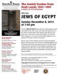 Congregation Darchei Noam: 5 part series - The Jewish Exodus From Arab Lands 1947-1967