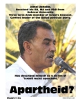 Arab member of Knesset - apartheid 270x349