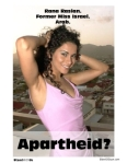 Arab Miss Israel - apartheid 270x349