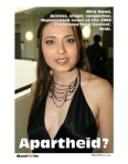 Arab songwriter for Israel - apartheid 2780x349