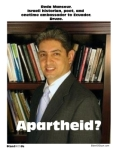Druze Israeli ambassador - apartheid 270x349
