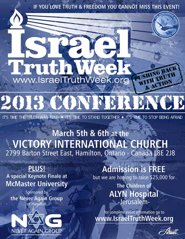 2013 Israel Truth Week Conference poster. 800px
