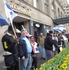 110515 Pesach Ovadyah & Mark Vandermaas, Nakba Day protest, Israel Consulate, Toronto