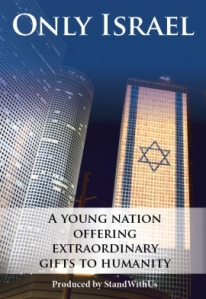 StandWithUs.com booklet: Only Israel