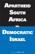 StandWithUs.com booklet - Apartheid South Africa VS Democratic Israel