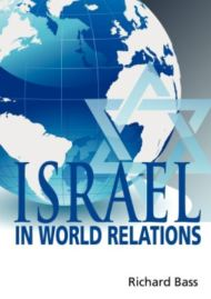 Israel in World Relations, by Richard Bass