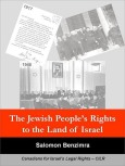 The Jewish People's Rights to the Land of Israel, by Salomon Benzimra, 2011