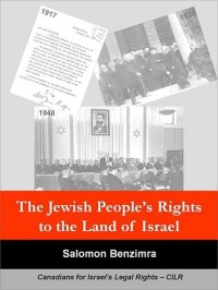 The Jewish Peoples Rights to The Land of Israel, by Salomon Benzimra