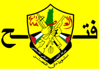 Fatah_Flag
