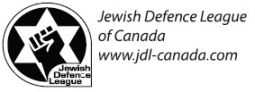 Jewis Defence League of Canada logo