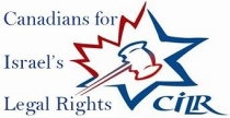 Canadians for Israel's Legal Rights (CILR): www.CILR.org