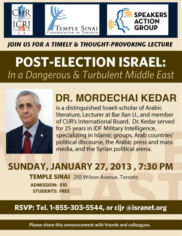 Don't be disappointed...click here to register now for the Dr. Mordechai Kedar lecture.