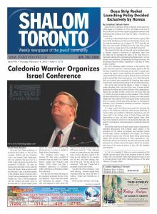 130214 Shalom Toronto cover Caledonia Warrior (CLICK ON IMAGE TO DOWNLOAD COMPLETE PAPER)