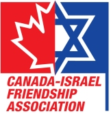 Canada-Israel Friendship Association