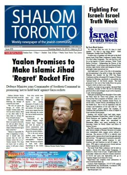 140313 Shalom Toronto cover Fighting For Israel: Israel Truth Week