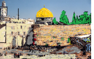 Howard Rotberg (Mantua Books) digital art: Western Wall Jerusalem