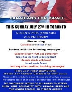 Sunday, July 27, 2-6pm, Queen's Park, Toronto: Canadians for Israel -- ISRAEL, FREEDOM & DEMOCRACY RALLY